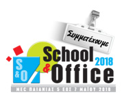 school office2